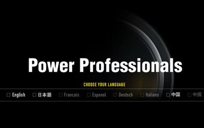 www.nikonpowerpros.com